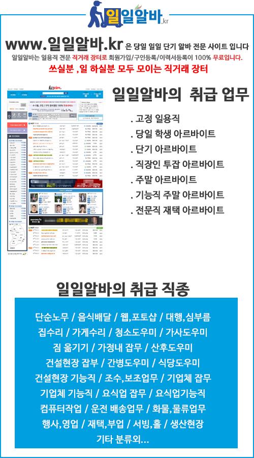 webililalba.jpg